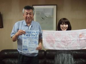 FM三重 おぼろタオル ゴーちゃん