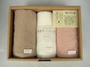oboro_towel