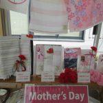 【タオル工房おぼろ】でHappy Mother's Day