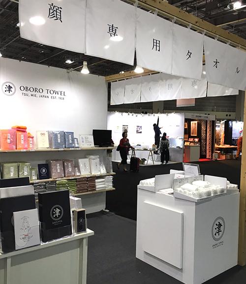 第87回東京インターナショナル ギフトショー 春2019