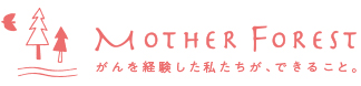 Mother Forest