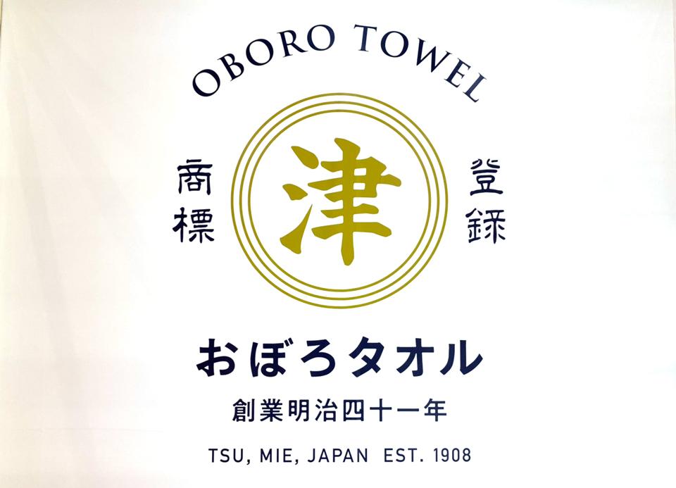 第88回東京インターナショナル・ギフトショー秋2019