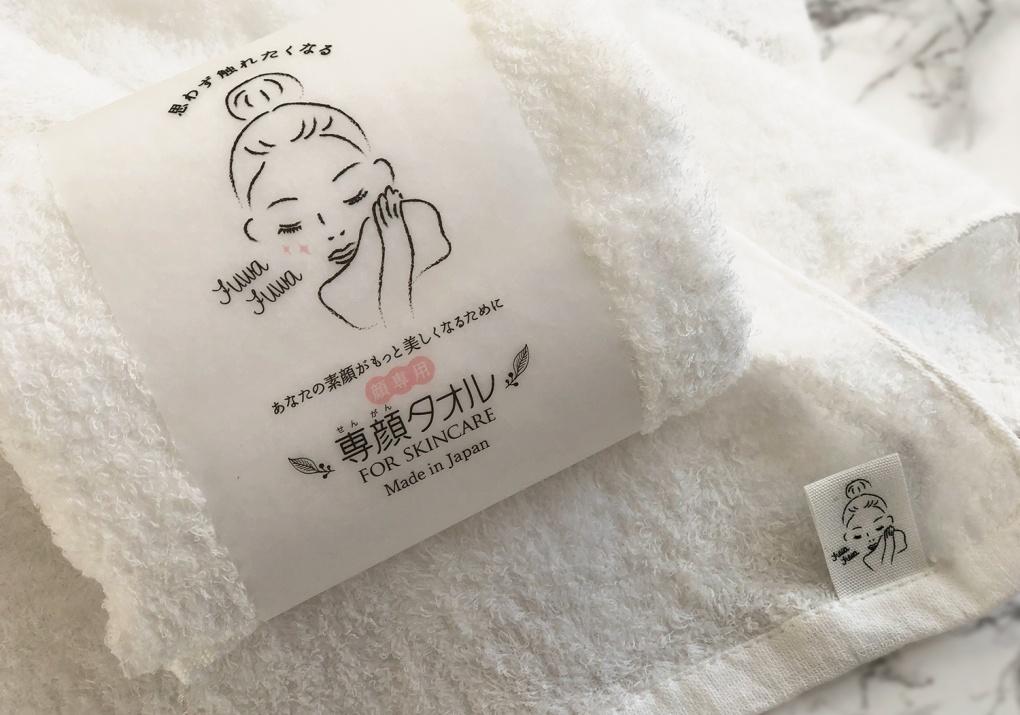 専顔タオル・ホワイト