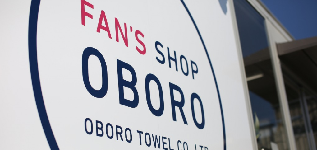 FAN'S SHOP OBORO