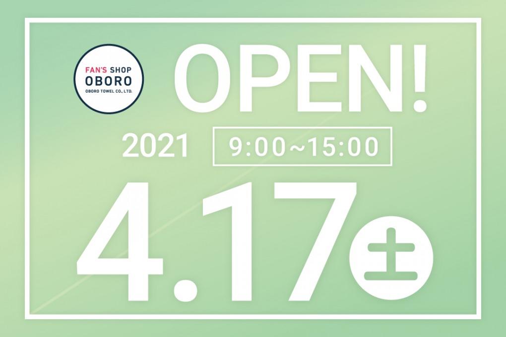 4/17 OPEN