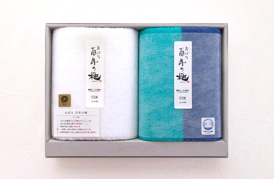 【ギフトセット】おぼろ百年の極/FT×2枚/WH×BG ¥3,630 (税込)